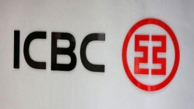 ICBC Bankası 1.37 Kredi Başvurusu Nasıl Yapılır?