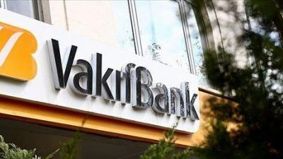 Vakıfbank Maaş Müşteri Kredisi Nedir? Nasıl Başvurulur?
