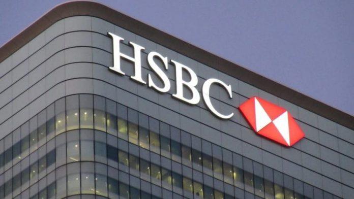 hsbc subeye gitmeden kredi basvurusu nasil ypailir