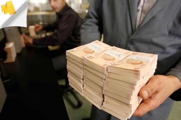 kobi destek kredisi veren bankalar